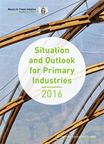 cover of 2016 Situation and Outlook for Primary Industries report